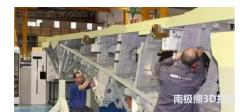 美国利用增材制造技术首次实现梯度复合材料构件一步成形