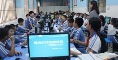 ca88会员登录|ca88亚洲城官网会员登录,欢迎光临_ca88会员登录创客教育 中小学教育创新发展的时代要求
