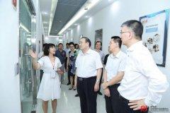 智造未来 粤港澳3D打印产业创新中心正式揭幕