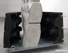 BigRep 3D打印塑料模具铸造智能混凝土墙体