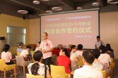 """彭加木纪念中学开启""""3D打印实践活动教室"""",引领STEAM教育"""