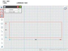 3D打印教程:公司LOGO双色挂坠