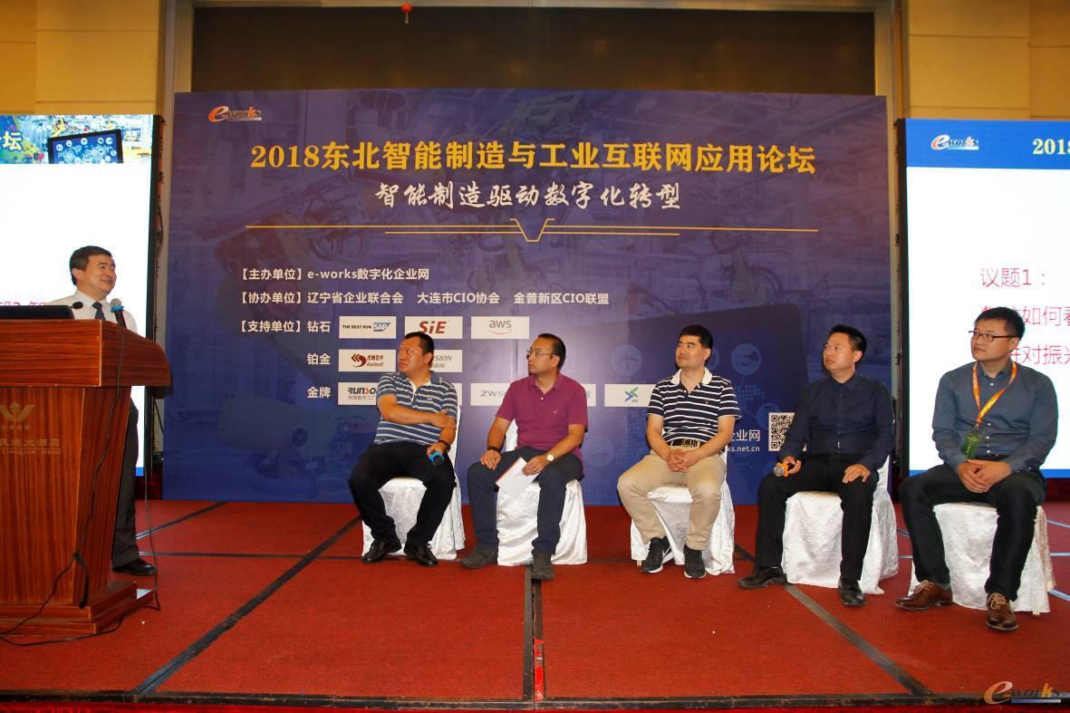 ca88会员登录|ca88亚洲城官网会员登录,欢迎光临_圆桌讨论