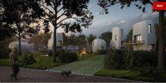 <b>荷兰:南部城市明年推出全球首个3D打印住宅区</b>