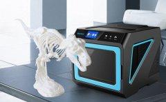 <b>浅析3D打印技术在文物考古界的应用</b>
