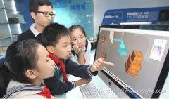ca88会员登录,ca88亚洲城官网会员登录,ca88亚洲城,ca88亚洲城官网_创想三维:中小学开设ca88会员登录课程的意义