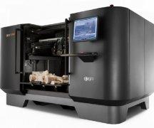 <b>3D打印又回来了:世界首款全3D打印折叠灯</b>
