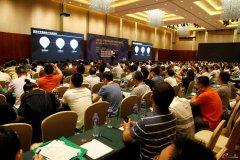 第十五届中国制造业MES应用夏季论坛成功举办
