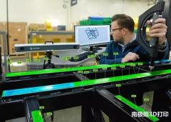 早期检查可防止代价高昂的3D打印设备制造错误