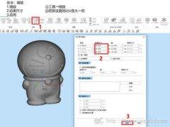 3D建模教程:创意3D打印U盘 打印个性生活