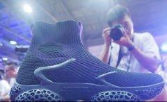 3D打印篮球鞋亮相2018年中国匹克国际篮球节