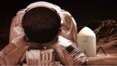 """""""为火星设计运动""""3D打印比赛,火星会成为 2.0 版的地球吗?"""