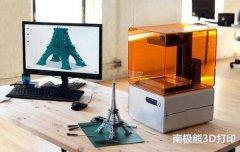 要学3D打印,首先你要弄懂制造技术的三大思维