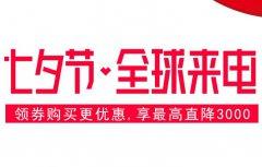 ca88会员登录|ca88亚洲城官网会员登录,欢迎光临_创想三维ca88会员登录机七夕大促 最高直降3000元