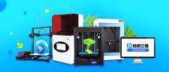 地创三维3D打印设备助力中部高校3D打印人才培育