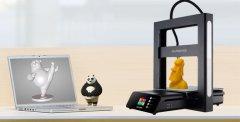 七夕送什么?3D打印人像,把自己送给你!