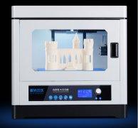 开学季将至 最适合学生党的高精度3D打印机推荐