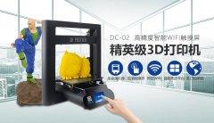 <b>2000元的3D打印机可以实现WIFI和触摸屏?</b>