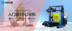 FDM桌面级3D打印机五大常见故障解决方法,你get了吗?