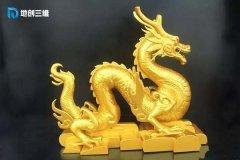 3D打印中国龙图腾,来看看酷不酷炫?