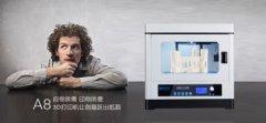 极光尔沃:ca88亚洲城开启室内设计个性化定制服务窗口