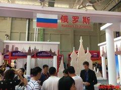 """弘瑞ca88亚洲城:以科技为动力走向国门,彰显中国""""智""""造新力量"""
