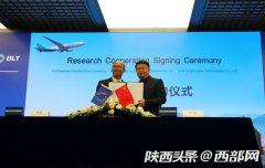 """飞机零件也能3D打印? 空客公司在西安签署""""产学研""""协议"""