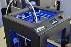 苹果ARKit让3D打印走进日常生活