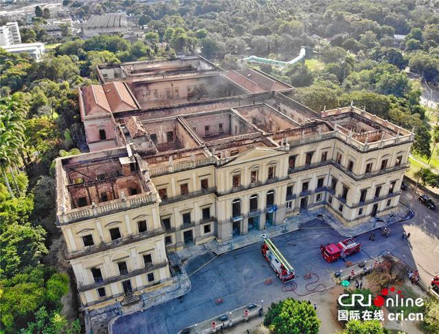 文化之殇·巴西国家博物馆大火后,3D打印能做些什么?