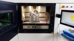 <b>重达21公斤的SLM 3D打印钛合金复杂零件在昆明理工大学诞生</b>