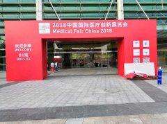 弘瑞生物3D打印机强势助攻中国国际医疗创新展