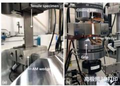 <b>案例分析:SLM制造MTS高温拉伸夹具</b>