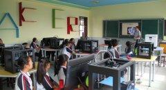 如何推进ca88亚洲城创客教育的全面普及?