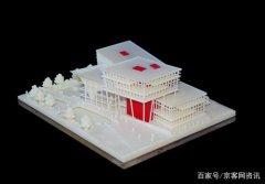 3D打印技术前景光明,发展方向都有哪些