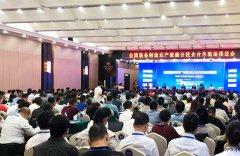 """弘瑞3d打印用实力践行""""产教融合""""助力《中国制造2025》"""