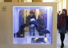 Ai Build为未来工厂推出基于AI的自动3D打印技术