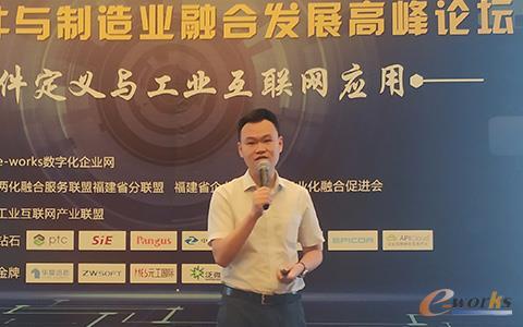 图4 广东省经信委制造业与互联网融合发展处刘坤东先生