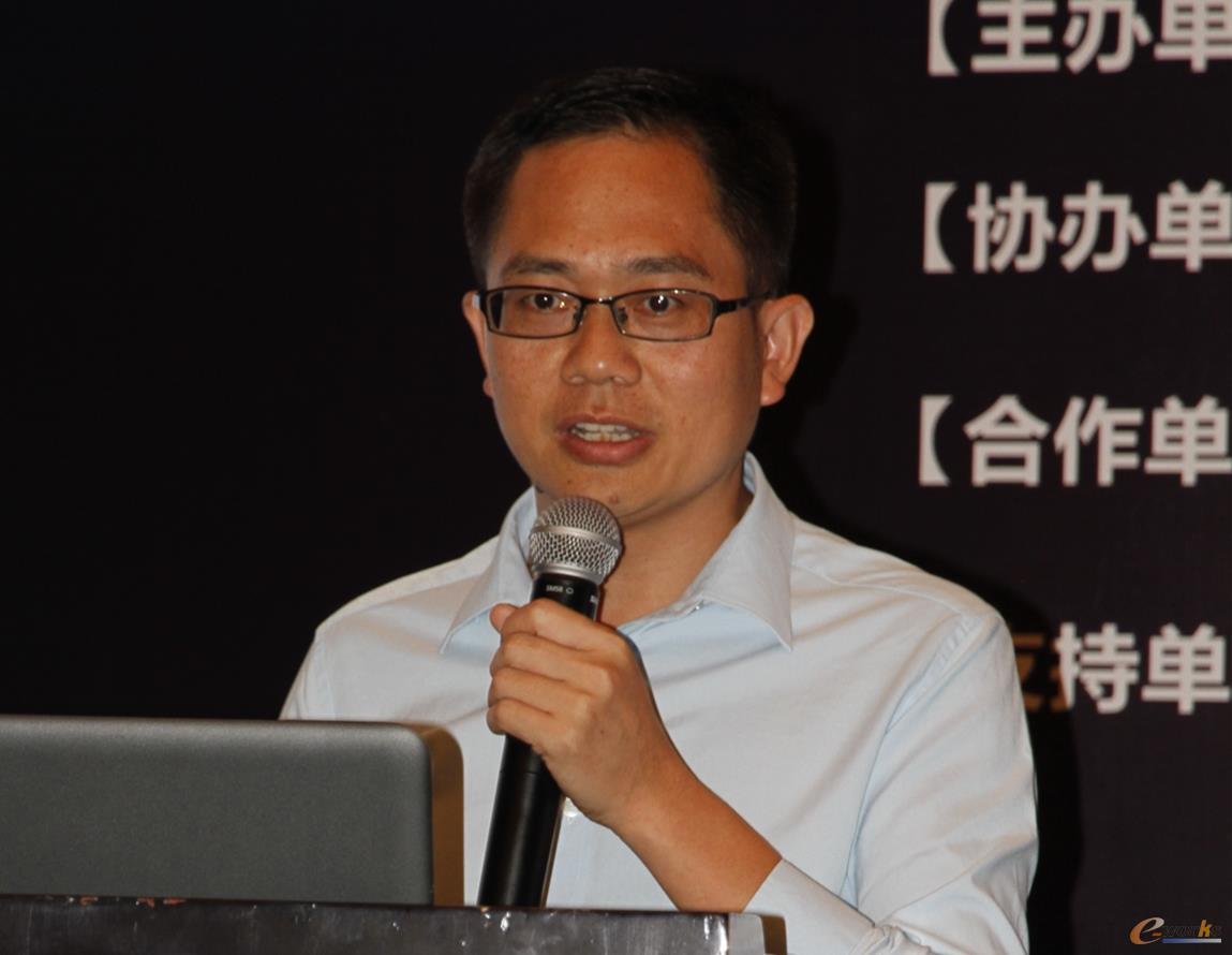 TCL电子控股有限公司信息总监令狐荣茂