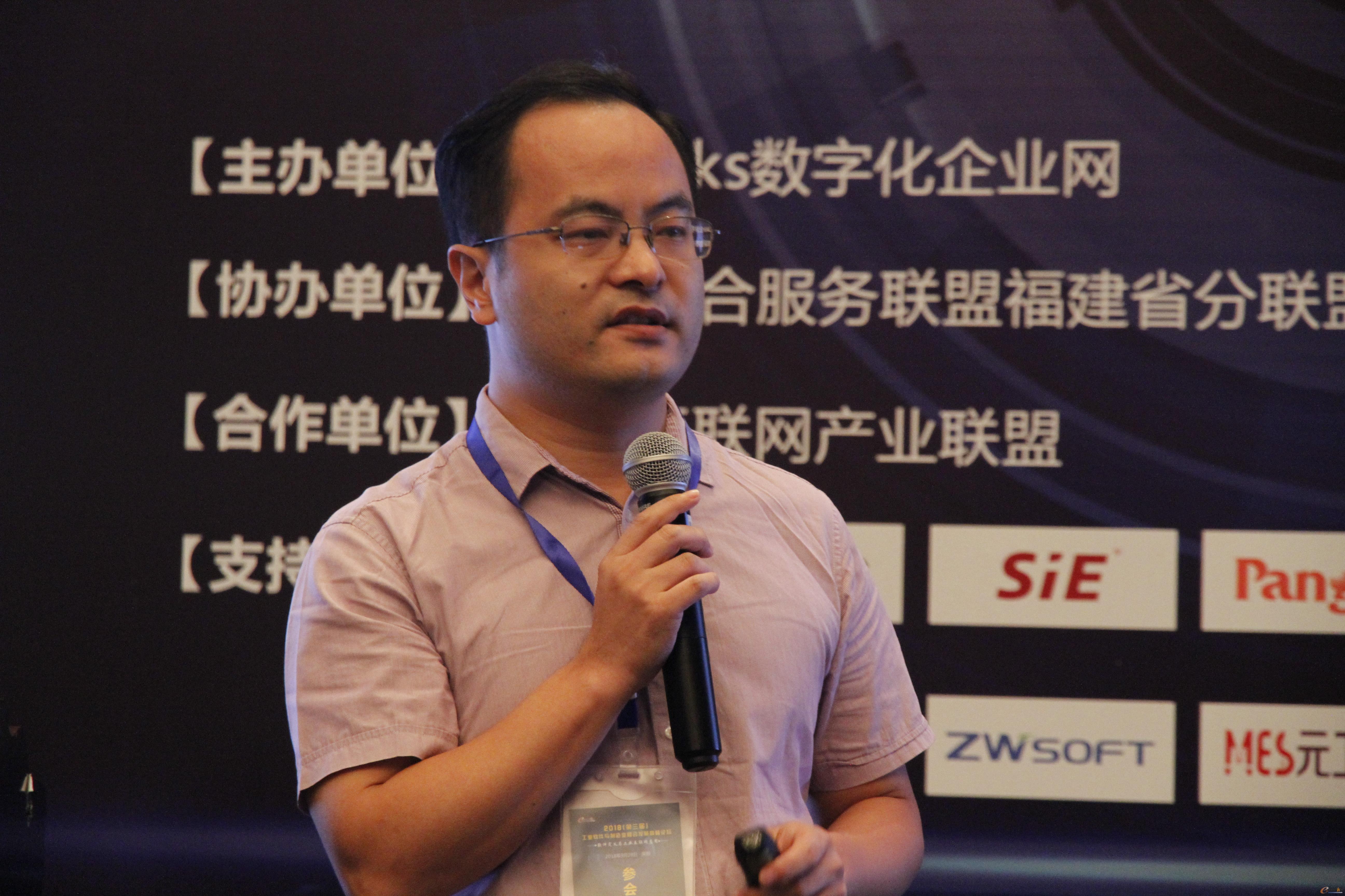 广东申菱环境系统股份有限公司IT总监刘文