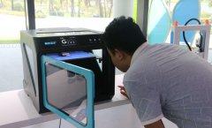 极光尔沃:探索3D打印机智慧教育 培养创新人才