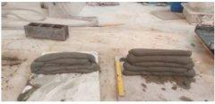 <b>研究人员评估不同类型混凝土3D打印的可能性</b>