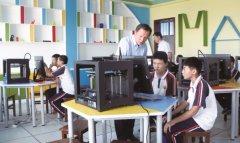 看3D打印机如何在中小学创客教育中释放价值?