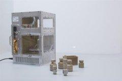 <b>欧洲航天局推出用于微重力应用的MELT 3D打印机</b>