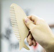3D打印机教程:专属定制木梳建模(附视频)