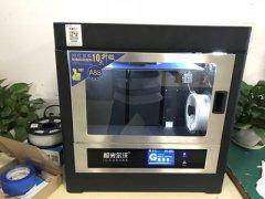 试用报告:高精度大尺寸的企业商用3D打印机