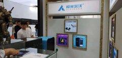 极光尔沃3D打印机精彩亮相工业设计大展!