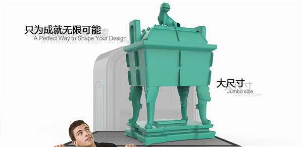 巴斯夫风险投资公司投资中国3D打印专家Prismlab