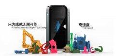 <b>巴斯夫风险投资公司投资中国3D打印专家Prismlab</b>