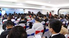 """""""创新科技・智能制造""""研讨会于粤港澳3D打印产业创新中心举办"""