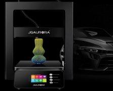 新手如何玩转3D打印机?极光尔沃教你快速上手